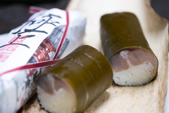 極上鯖寿司