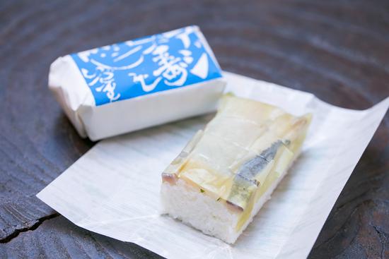 鯵寿司(ハーフサイズ)