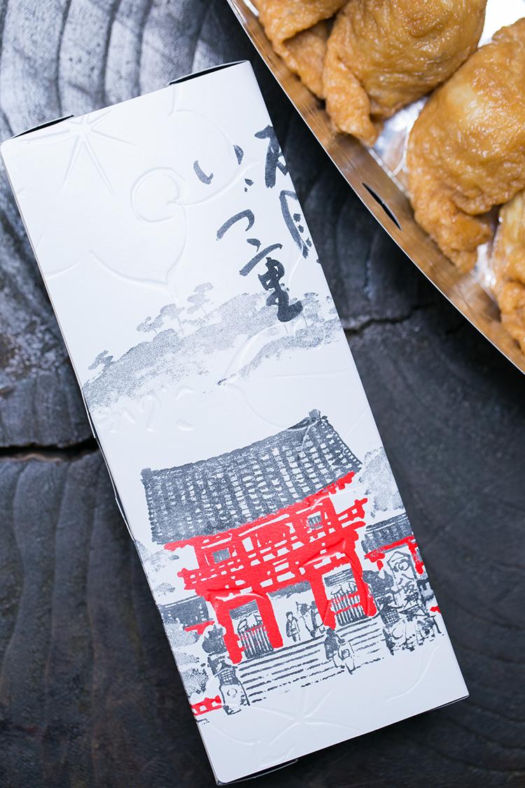 稲荷寿司パッケージ