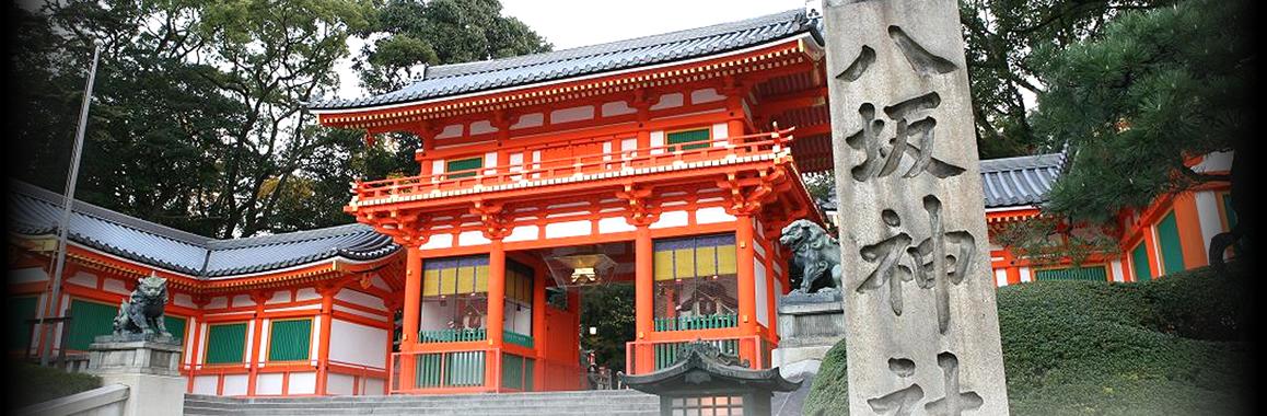 5月の八坂神社